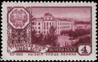 10 сентября Кызыл отметит 97-ю годовщину