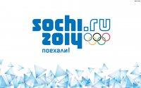 Тува получила поддержку Олимпиады-2014