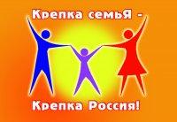 В День города кызылчан ждет множество конкурсов
