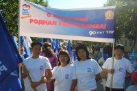 Конференция Тувинского регионального отделения «Единой России» пройдет 15 сентября