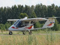Легкомоторный самолет, потерпевший аварию в Туве, принадлежит рязанской авиакомпании
