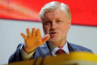 Партсписок справедливороссов по Туве возглавил Виктор Молин