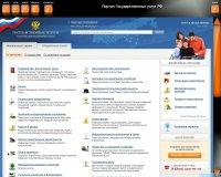 """С 1 октября федеральные ведомства начнут электронное """"общение"""""""