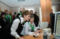 Тува автоматизирует услуги органов социальной защиты