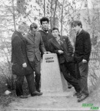 О геологоразведке Кызыл-Таштыгского месторождения в Туве в воспоминаниях Михаила Худобца