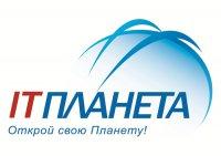 Ай-Тишников Тувы приглашают участвовать в IT-Планета-2011