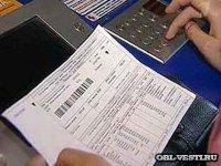 Повышение тарифов на тепло в июле 2012 года в Сибири будет дифференцированным