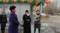 Сбербанк открыл в Туве первый офис самообслуживания