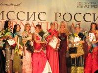 Лада Оюн – первая вице-миссис Россия Интернешнл – 2011