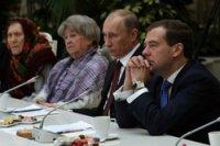 Владимир Путин передал привет Кызылу, Дмитрий Медведев вспомнил красоты Тувы