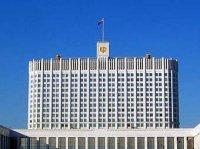Правительство РФ в январе 2012 года утвердит план мероприятий по 100-летию единения России и Тувы