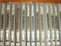 Готовы первые рукописи будущей серии «Жизнь замечательных людей Тувы»