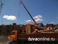 В Туве снесено 11 ветхих домов