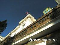 Верховный Хурал принял бюджет Тувы