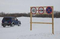 В Туве ледовые переправы откроются 15 декабря