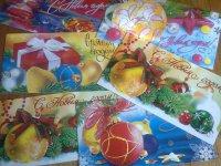 Тувинская почта будет работать и в праздники
