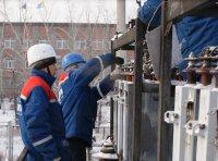 Энергетики добавили надежности в электроснабжении столицы Тувы