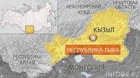 В Туве зарегистрировано землетрясение силой 9 баллов