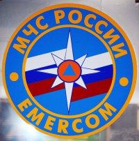МЧС провело в Сибири учения после землетрясения в Туве