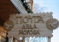 Дед Мороз получает мало писем из Тувы