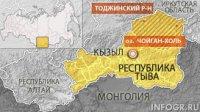 Причиной аварии Ан-2 саяногорской авиакомпании в Туве могла быть небрежная эксплуатация самолета