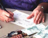 В Туве на 40 процентов снизилась задолженность по заработной плате