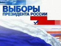 В Туве проведена жеребьевка по размещению агитационных материалов в государственных СМИ