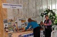 В  Туве подписка на местные издания превысила подписной тираж на федеральные газеты и журналы