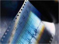 Землетрясение силой 4,5 баллов произошло в Туве