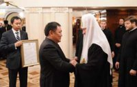 Святейшему Патриарху Кириллу вручен Орден Республики Тыва