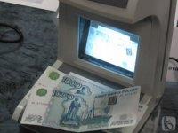 Почтовые отделения Тувы оснастили детекторами фальшивых купюр