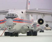 В Туву прибыл борт МЧС