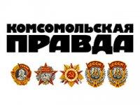 «Комсомолка» объявила конкурс: раскрой тайны тувинской «Долины царей»