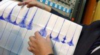Геофизики прогнозируют спад сейсмической активности в Туве