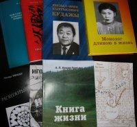 В Туве сегодня откроется Год Национальной литературы