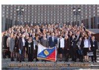 Руководитель Союза молодежи Тувы приняла участие в работе съезда РСМ