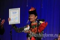 Гран-При Международного конкурса-фестиваля поделили оркестры Осетии, Тувы, Калмыкии