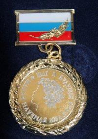 Артыш Ооржак получил на всероссийской конференции медаль за лучшую работу в области наносистем