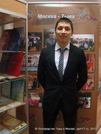 Избран новый руководитель тувинского студенчества в Москве