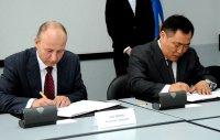 Между Сбербанком России и Правительством Тувы подписано соглашение о сотрудничестве