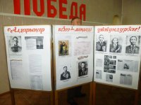 Потомки участников Великой Отечественной войны из Улуг-Хема объединились
