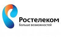 «Ростелеком» подключил к единой системе «Электронного правительства» 70 регионов России