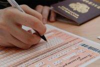 В Туве сдавать ЕГЭ будут 7620 молодых людей