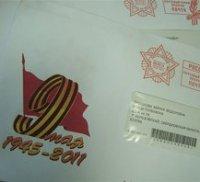 962 письма с поздравлением Президента России получат ветераны Тувы