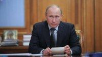 Путин поблагодарил министров за работу