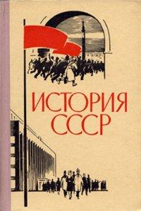 В Туве организатор наркотрафика через книгу «История СССР» осужден на 9 лет