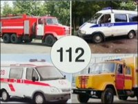 Ведущие российские разработчики «Системы 112» объединили усилия