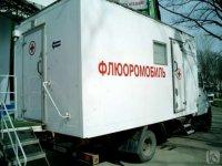 В Туве работает мобильная флюорографическая установка