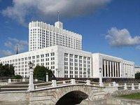 Правительством РФ одобрен план подготовки к 100-летию единения России и Тувы