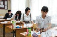 В школах Тувы стартовал ЕГЭ по информатике, истории и биологии